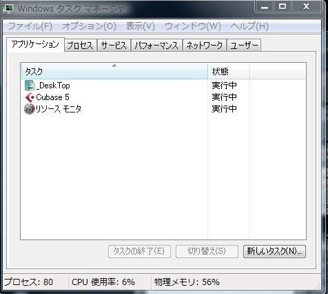 f:id:SuperPC_JUNS:20090907050825j:image