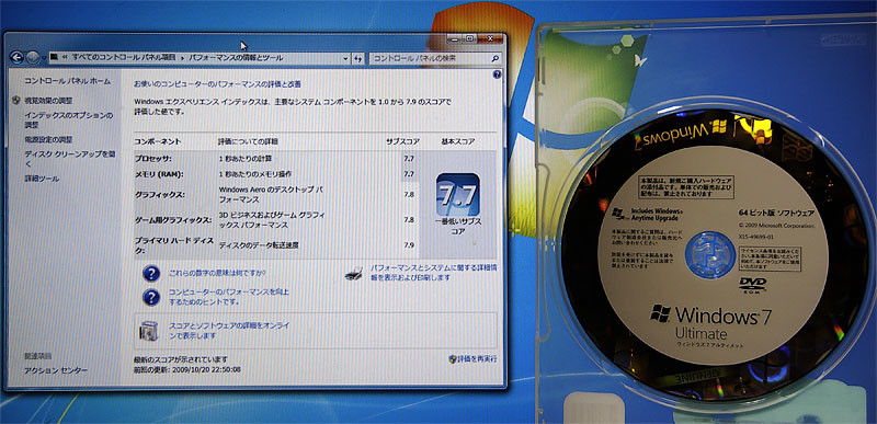 f:id:SuperPC_JUNS:20091020224736j:image