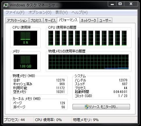 f:id:SuperPC_JUNS:20100318213353j:image