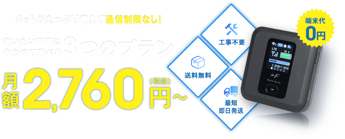 image by NEXT mobile / 株式会社グッド・ラック