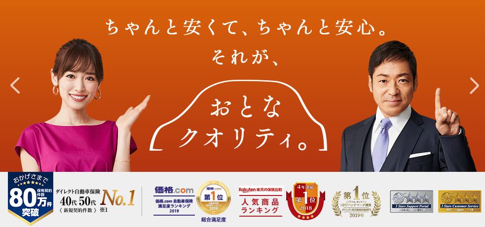 image by https://www.ins-saison.co.jp/otona/