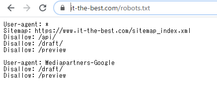robots.txtのサイトマップが追加されている