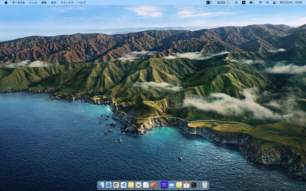 macデスクトップ画像