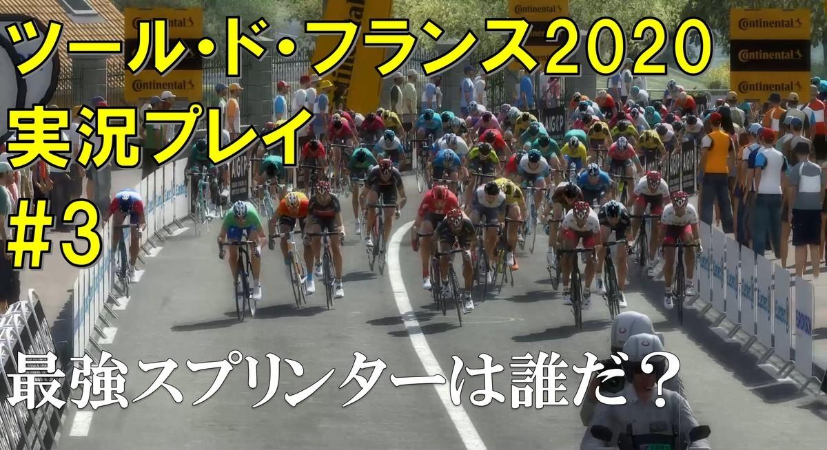 f:id:SuzuTamaki:20200704213654j:plain