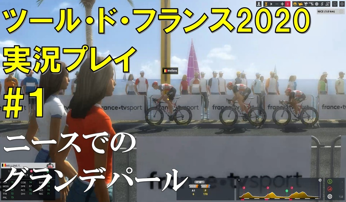 f:id:SuzuTamaki:20200704213835j:plain
