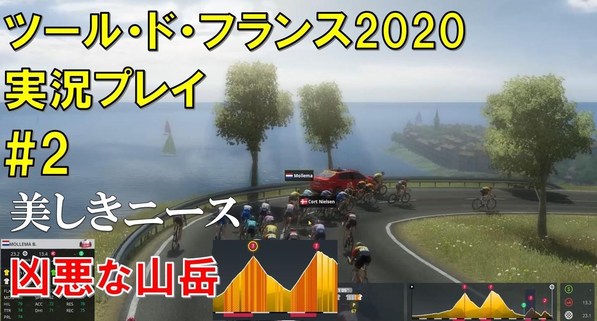 f:id:SuzuTamaki:20200704213921j:plain