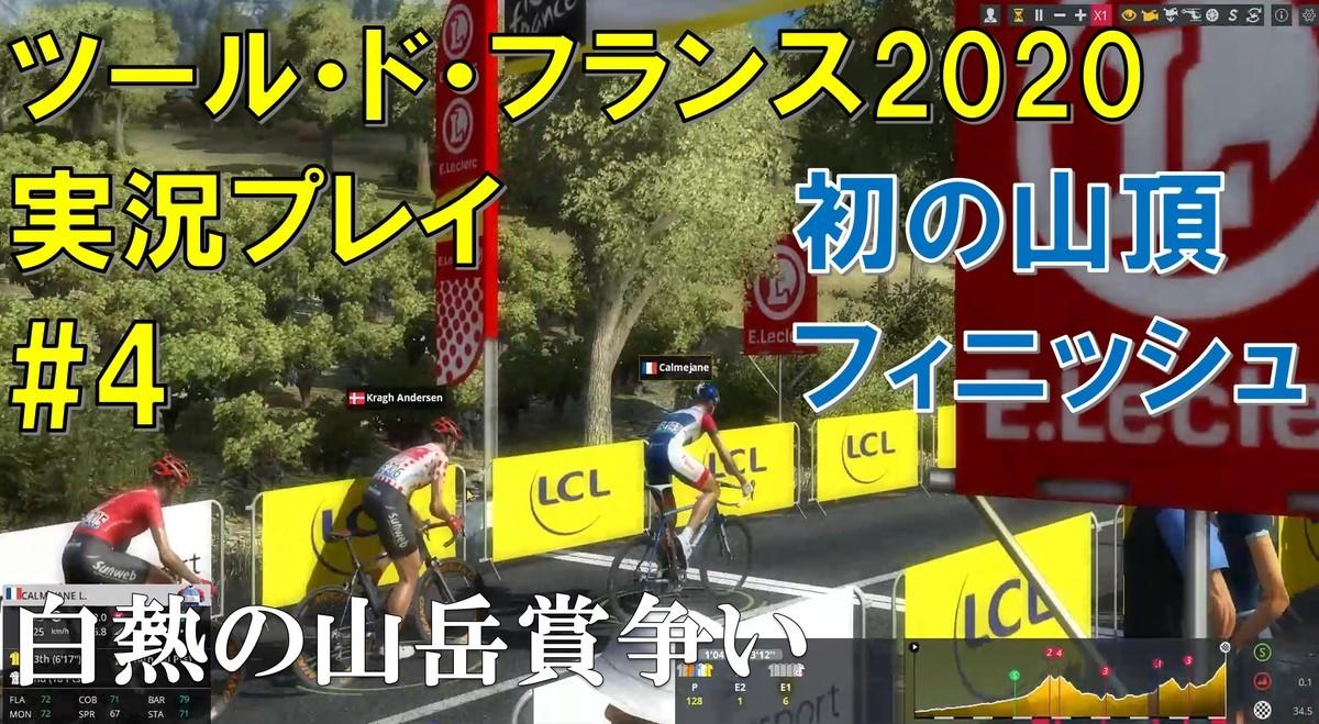 f:id:SuzuTamaki:20200704214757j:plain