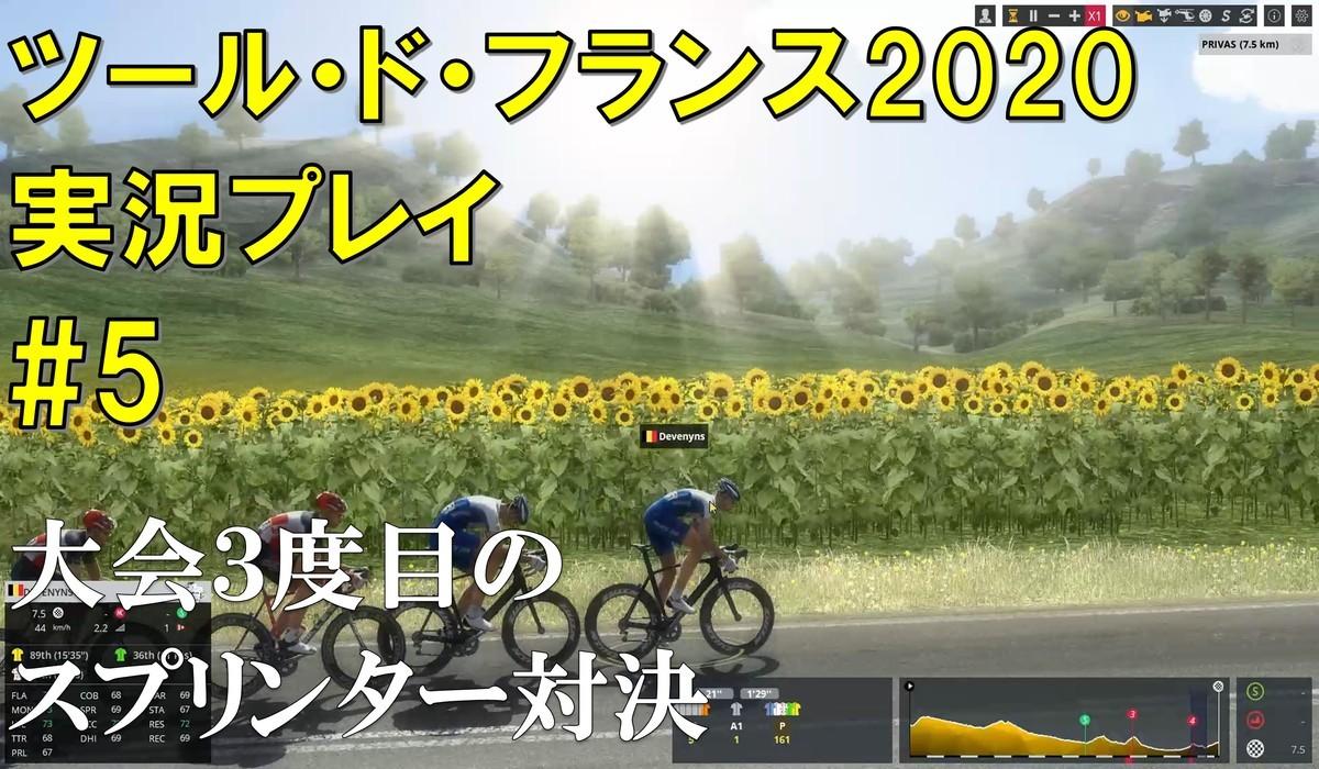 f:id:SuzuTamaki:20200705215147j:plain
