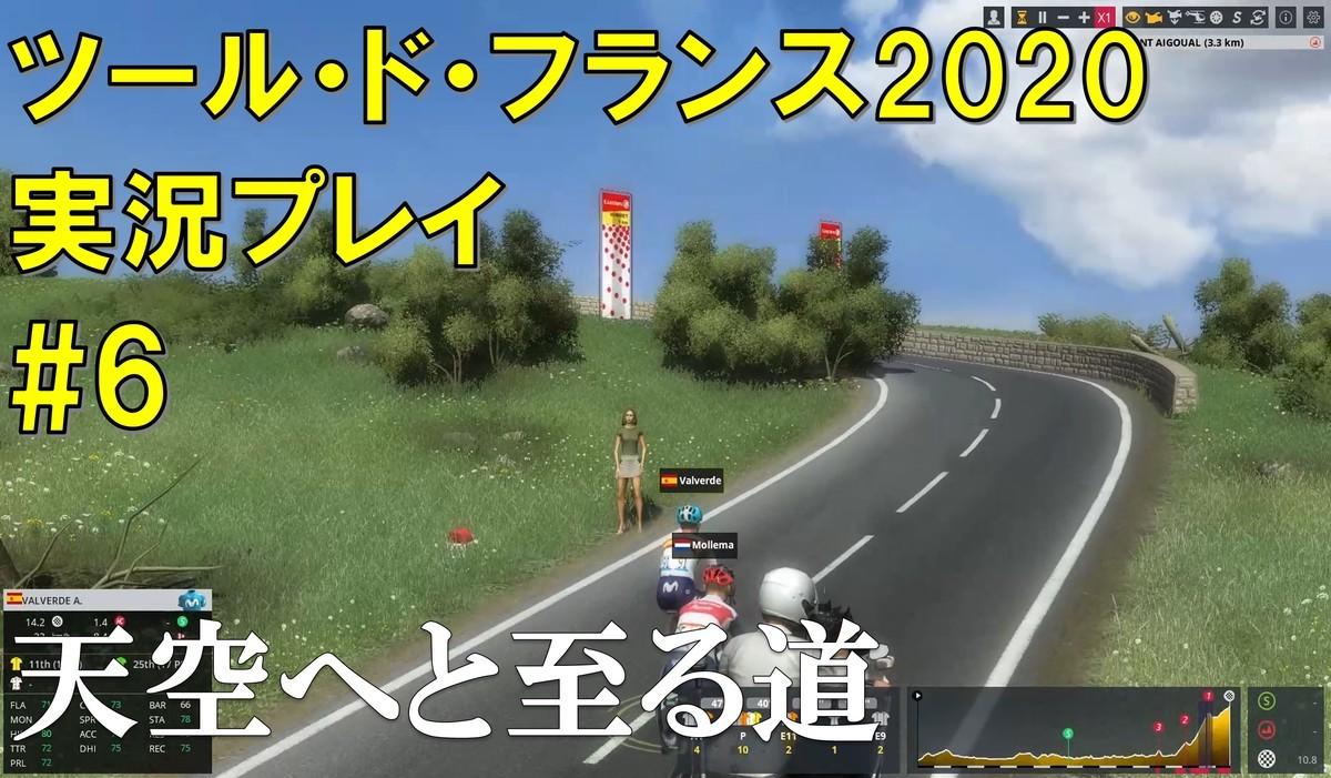f:id:SuzuTamaki:20200705215711j:plain