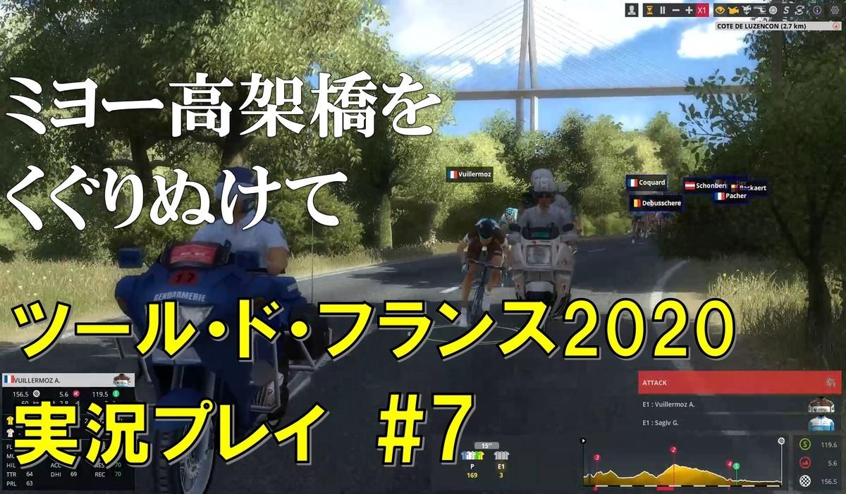 f:id:SuzuTamaki:20200705220048j:plain
