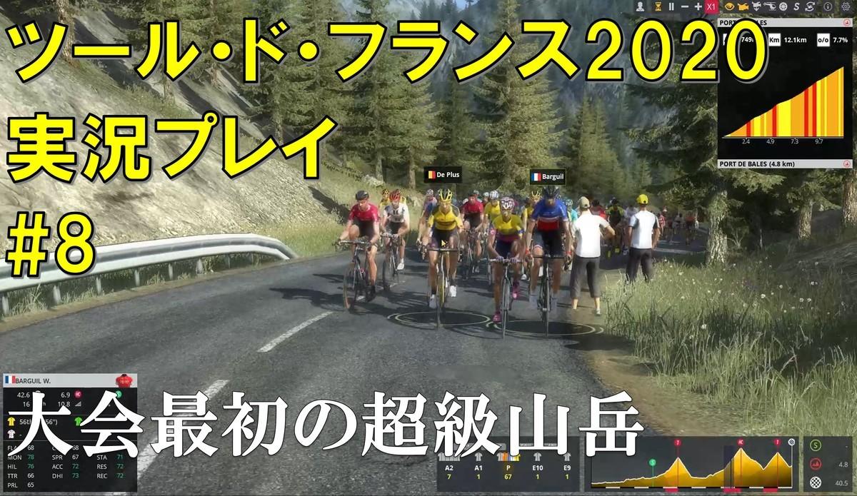 f:id:SuzuTamaki:20200705220339j:plain