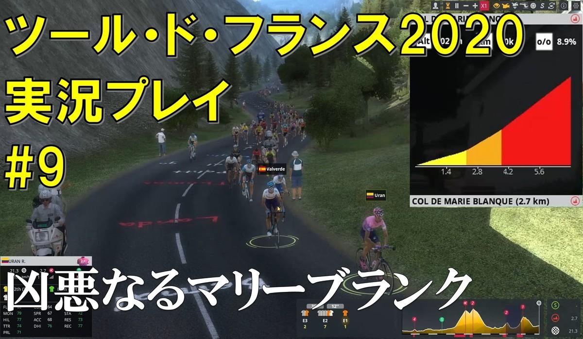 f:id:SuzuTamaki:20200705220807j:plain