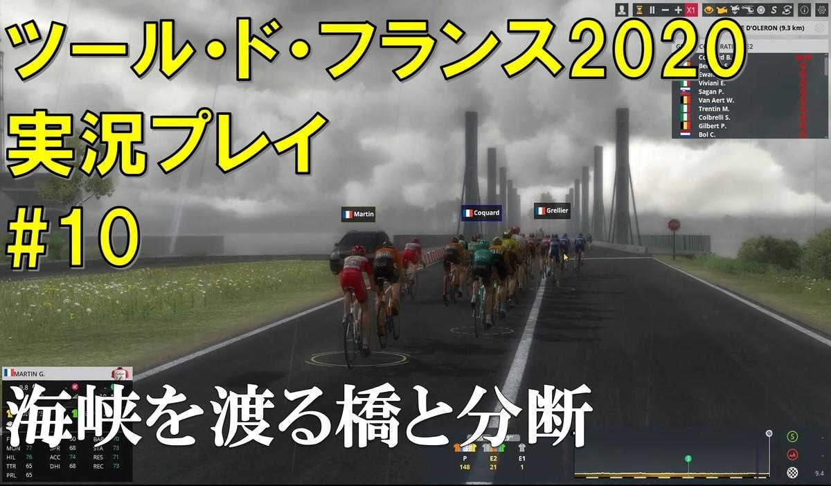 f:id:SuzuTamaki:20200712210919j:plain