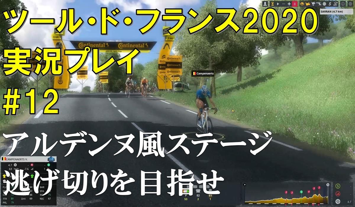 f:id:SuzuTamaki:20200712222300j:plain