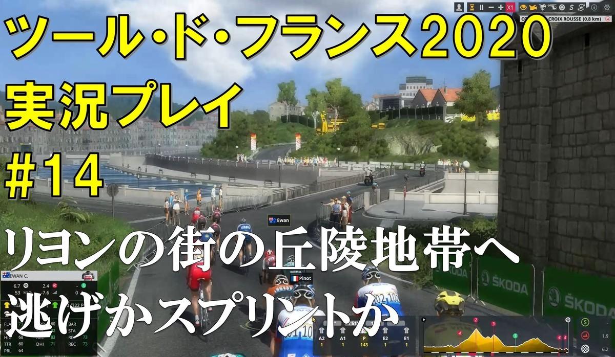f:id:SuzuTamaki:20200712225150j:plain