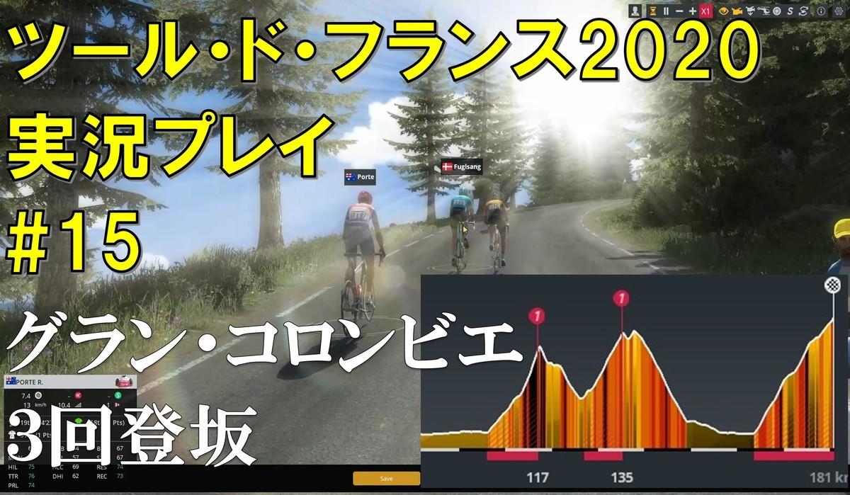 f:id:SuzuTamaki:20200712225421j:plain
