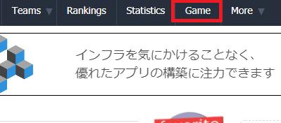 f:id:SuzuTamaki:20201227214621p:plain