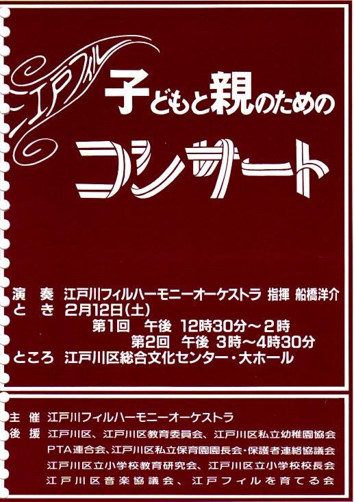f:id:Suzuki-Miyuki-music:20200917124311j:plain