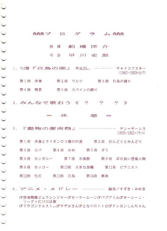 f:id:Suzuki-Miyuki-music:20200917124459j:plain