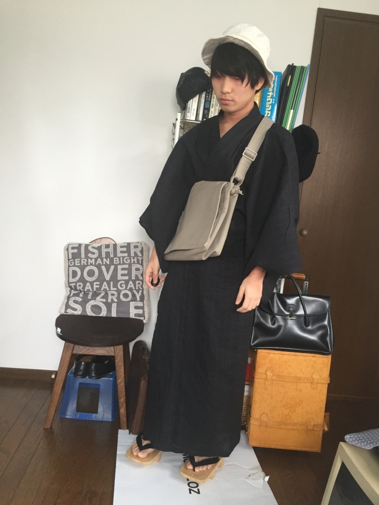 f:id:SuzukiNoNote:20170612133556j:plain
