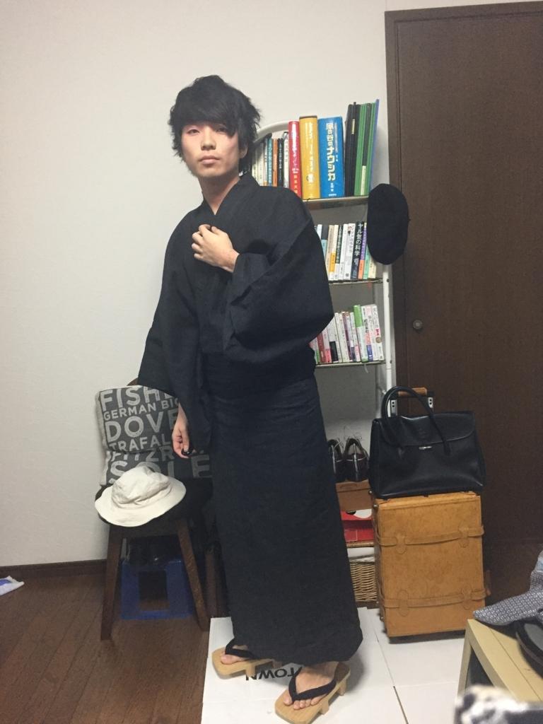 f:id:SuzukiNoNote:20170612200407j:plain