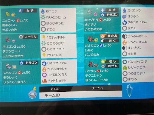f:id:Suzukipoke1:20200901100449j:image