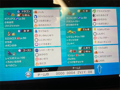 f:id:Suzukipoke1:20210101050532j:image