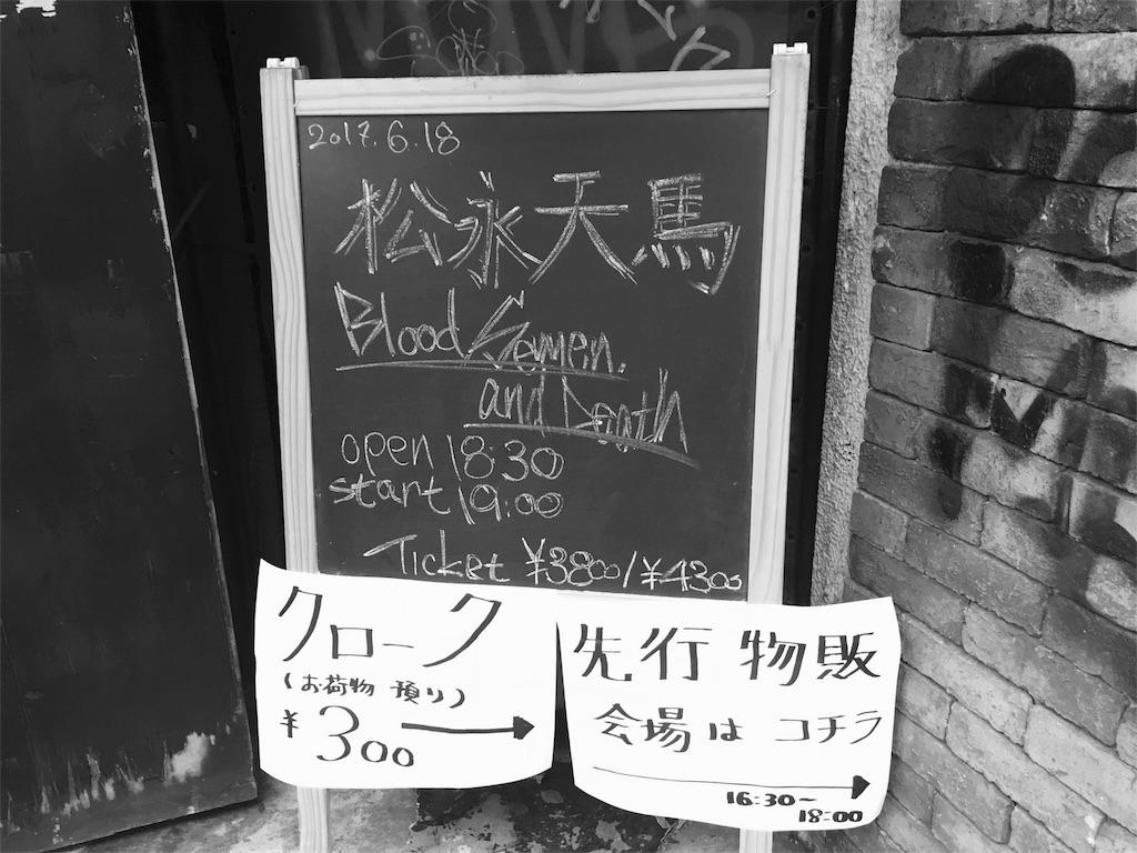 f:id:Suzuri:20170711235345j:image