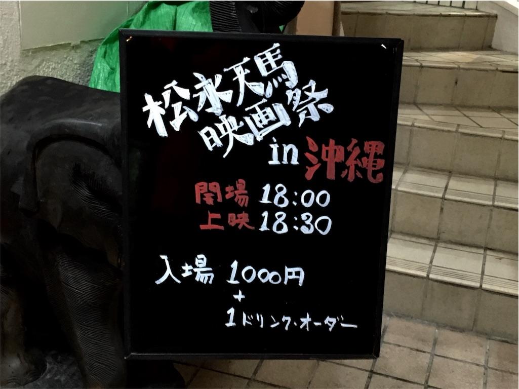 f:id:Suzuri:20171212014645j:image