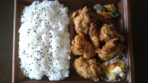 ファミリーマート - 若鶏の唐揚げ弁当