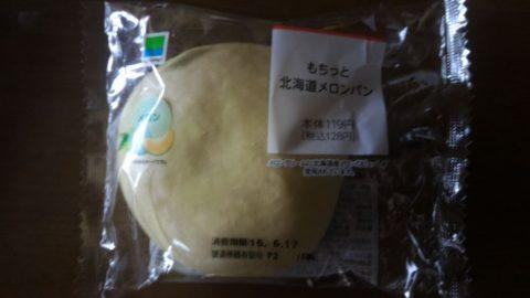 ファミリーマート - もちっと北海道メロンパン
