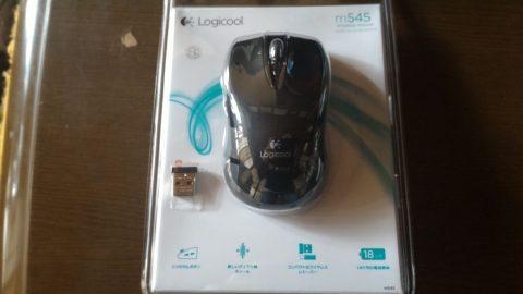 Logicool ワイヤレスマウス M545BK