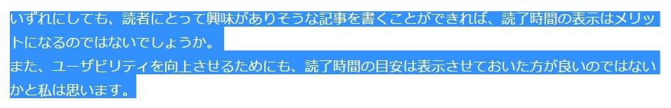 f:id:Suzushin:20170505081618j:plain