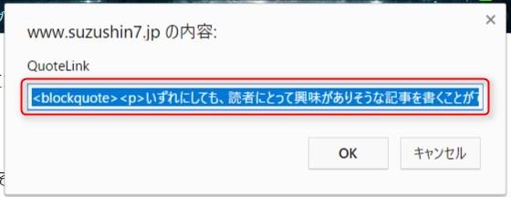 f:id:Suzushin:20170505081740j:plain