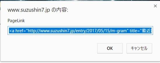 f:id:Suzushin:20170515140621j:plain