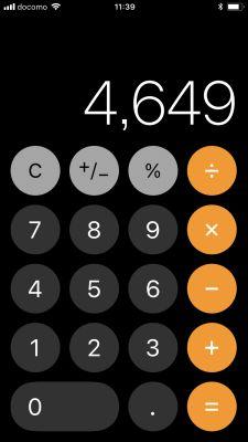 iPhone 8 - 電卓アプリ