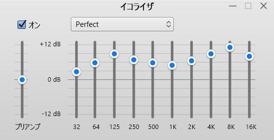 iTunes - イコライザ