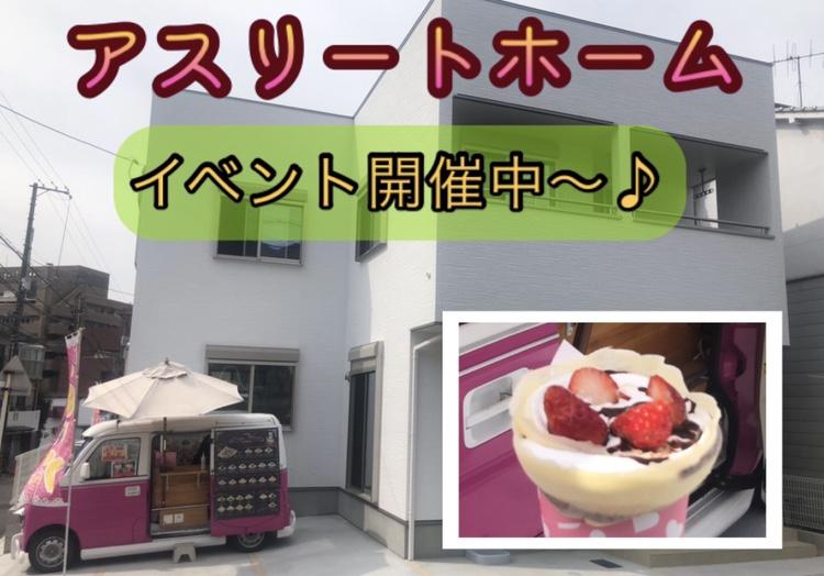 f:id:SweetsHERO_0816:20210307143910j:plain