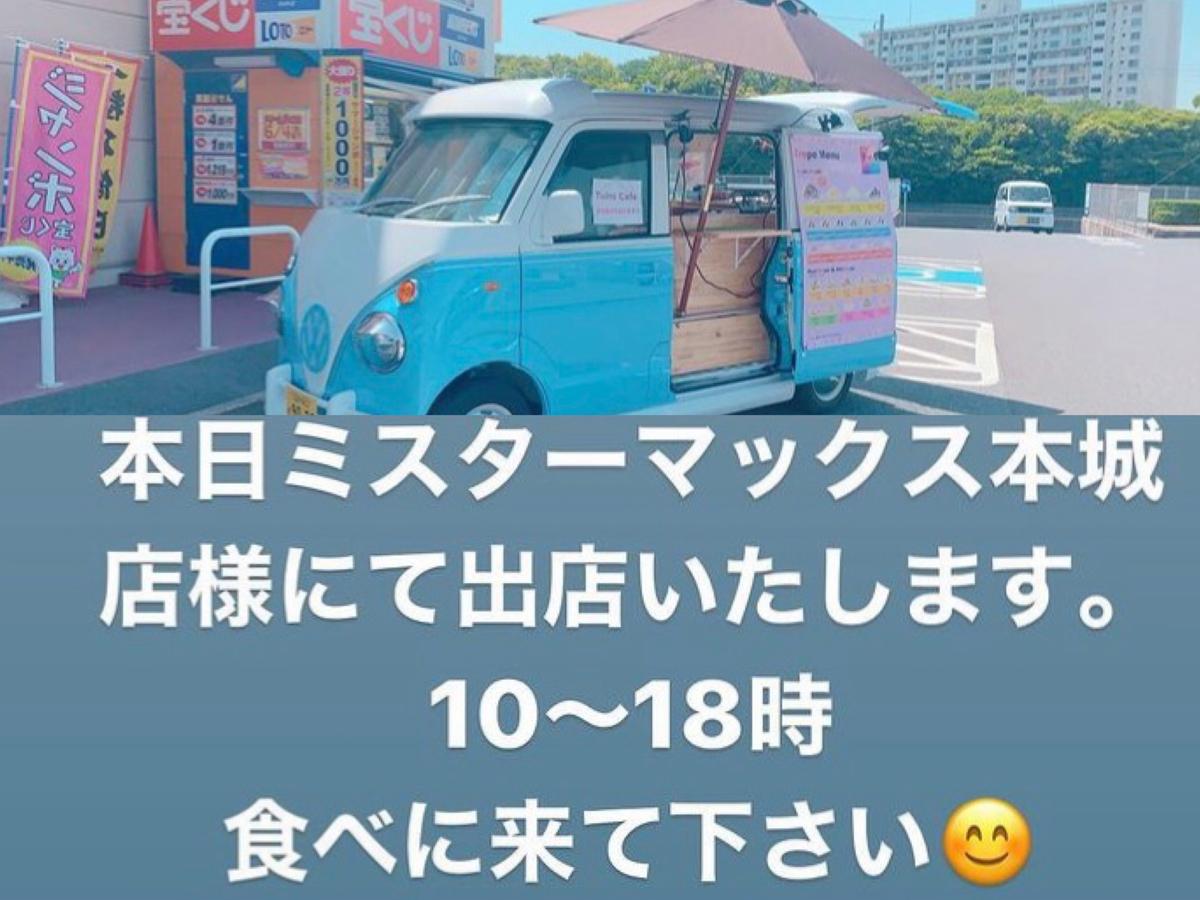 f:id:SweetsHERO_0816:20210629171117j:plain
