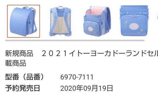 f:id:Swing:20200615164950j:plain