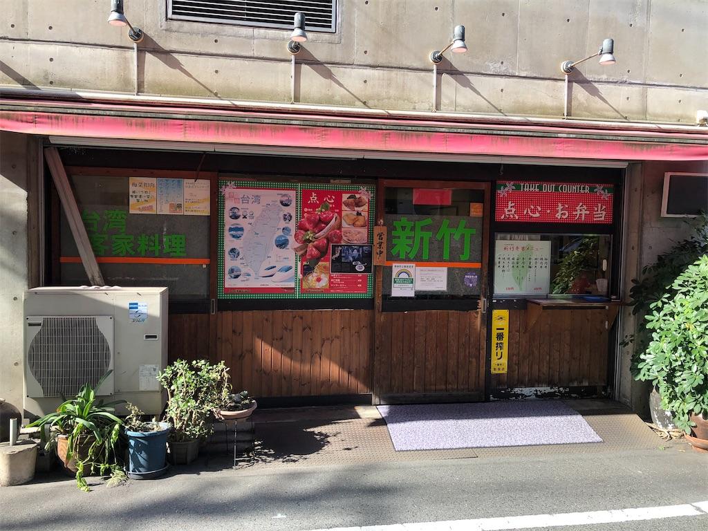 f:id:SyakugakuSen:20210424194926j:image