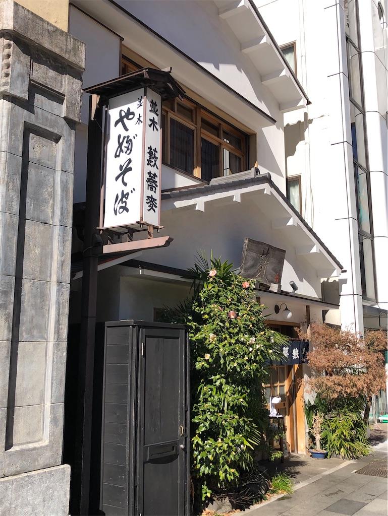 f:id:SyakugakuSen:20210508165207j:image
