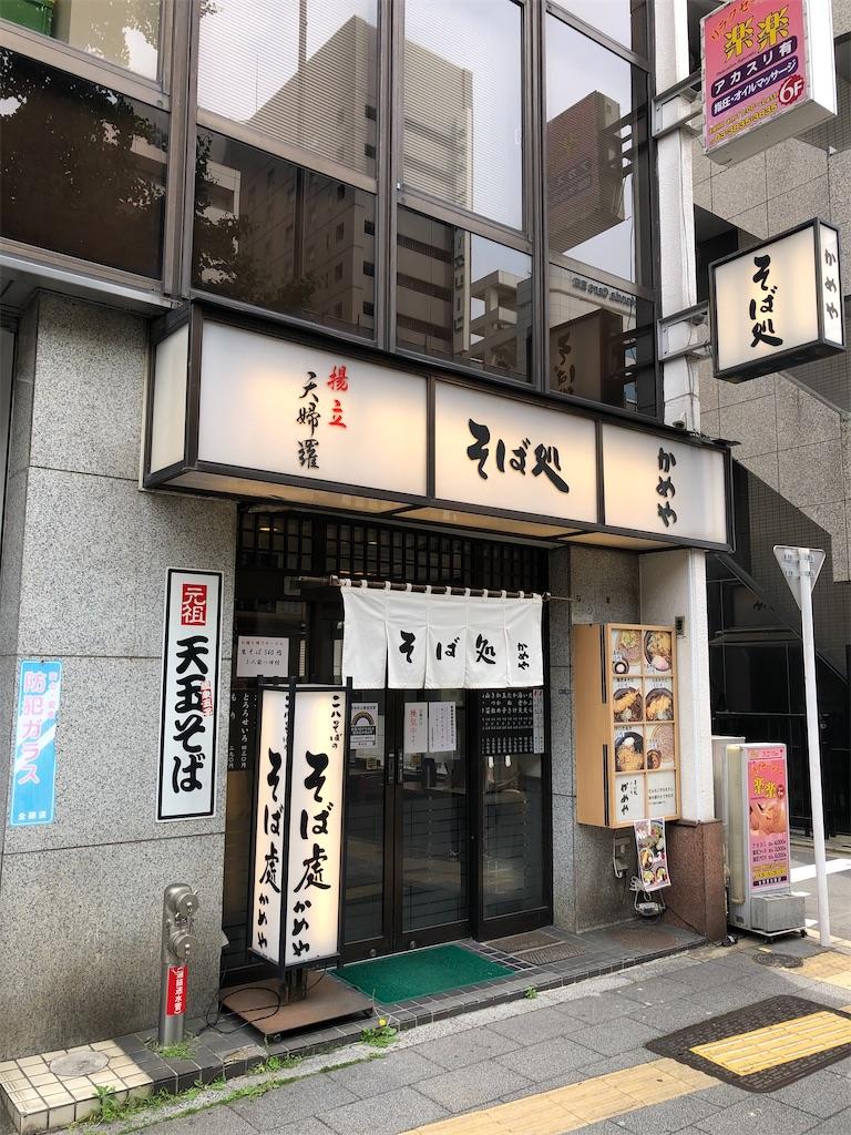 f:id:SyakugakuSen:20210512100341j:image