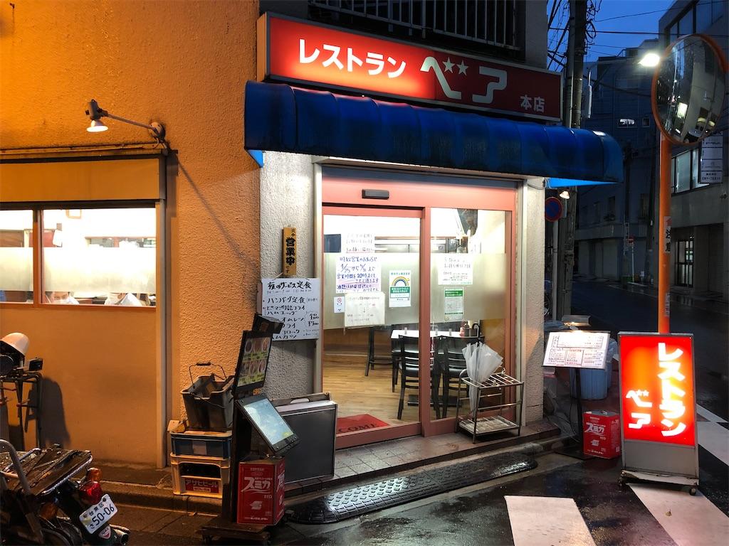 f:id:SyakugakuSen:20210521190841j:image