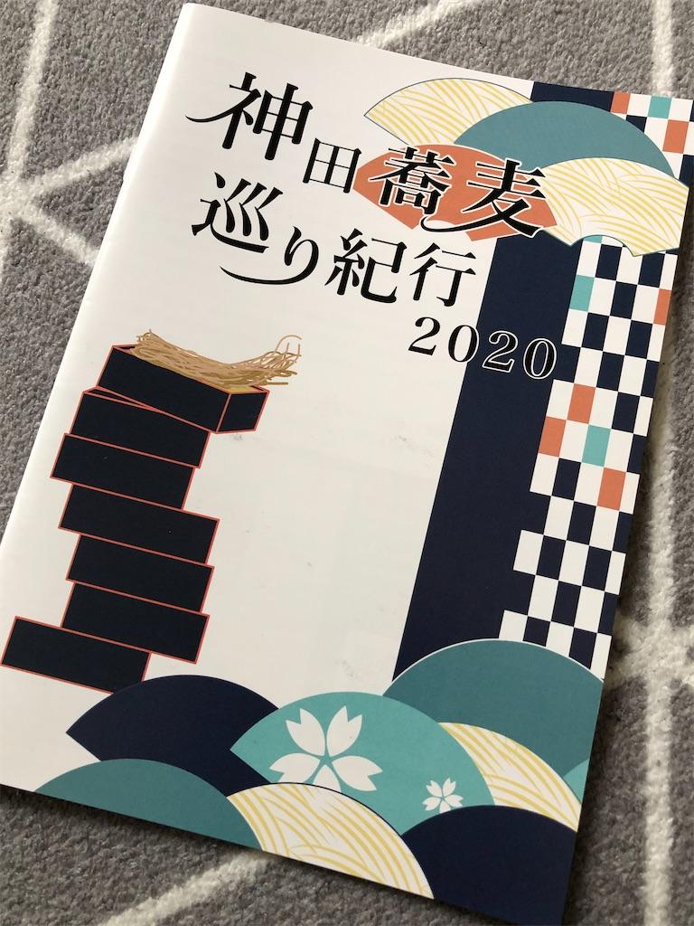 f:id:SyakugakuSen:20210602124940j:image