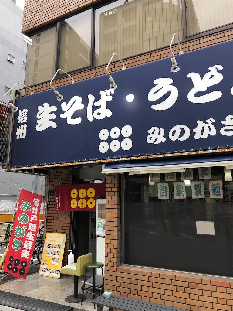 f:id:SyakugakuSen:20210605103131j:image