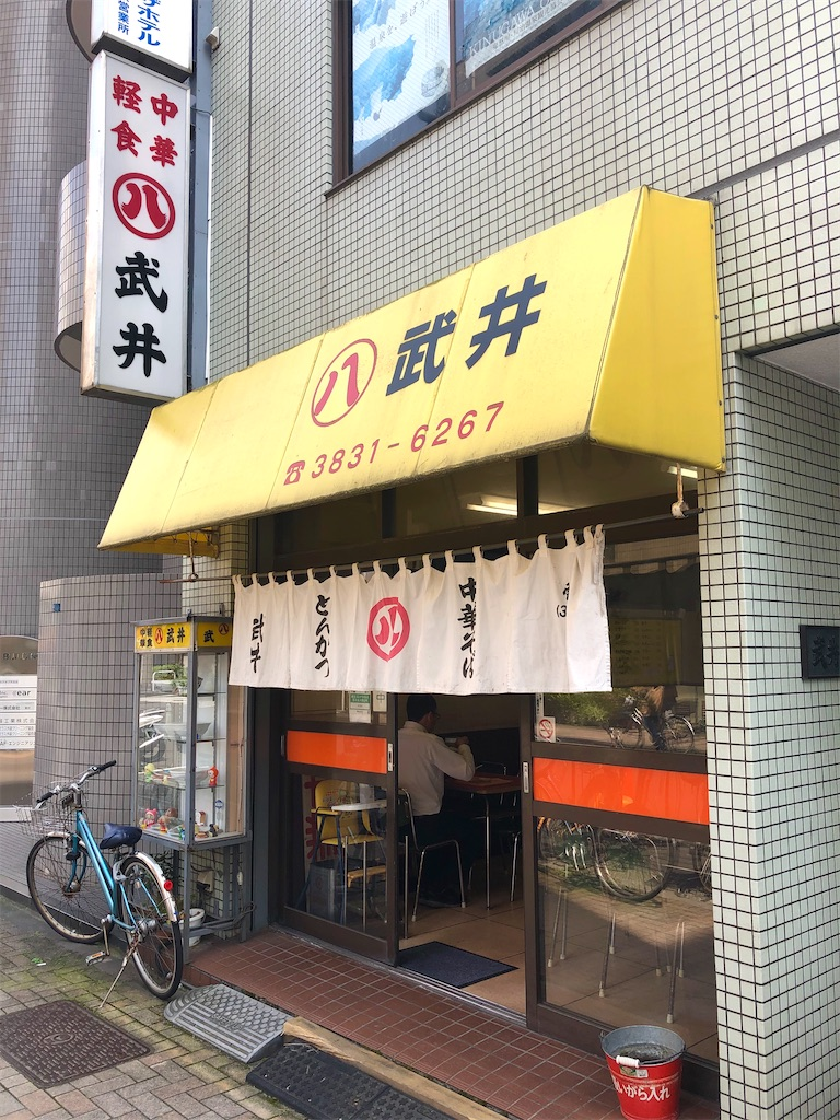 f:id:SyakugakuSen:20210608140427j:image