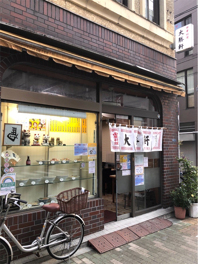 f:id:SyakugakuSen:20210611191004j:image