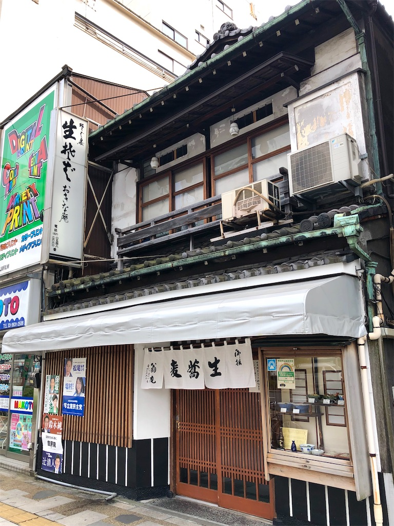 f:id:SyakugakuSen:20210618145704j:image