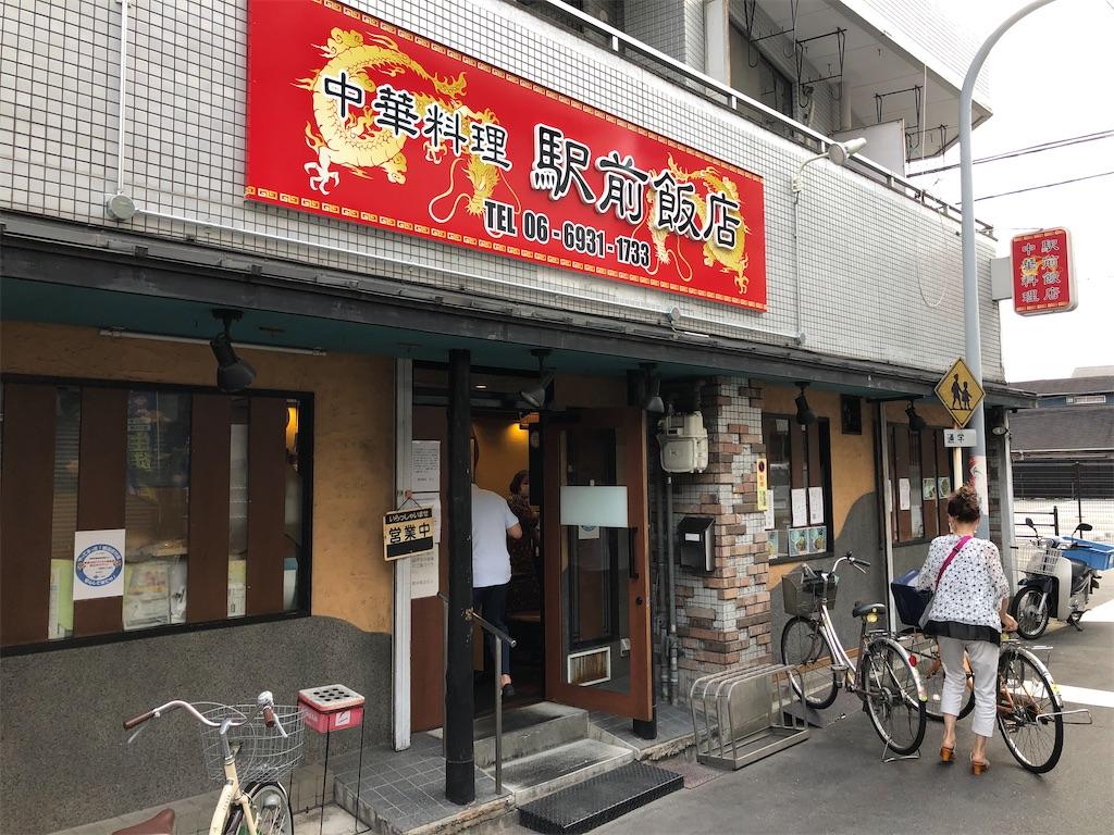f:id:SyakugakuSen:20210625191959j:image